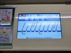 LCD・HDタイプ