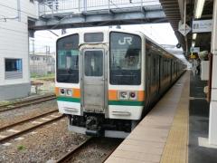 高タカ211系・425M