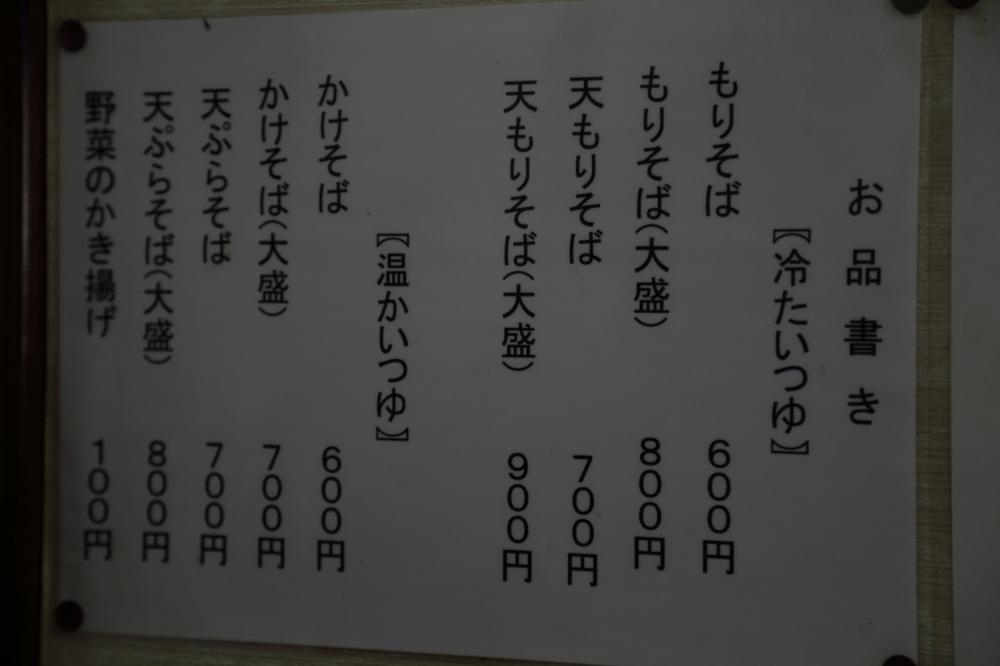 DPP_11_convert_20160411190721.jpg