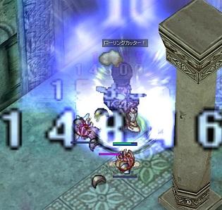 screen644.jpg