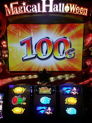 カボチャンス100G