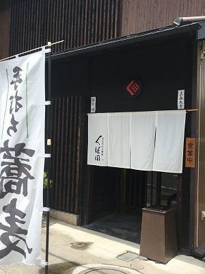 2016-0625-4-3.jpg