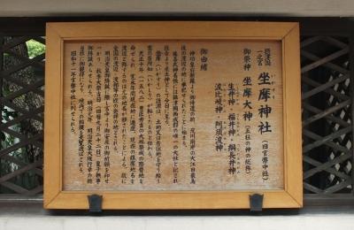 陶器神社03