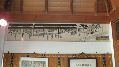 陶器神社10