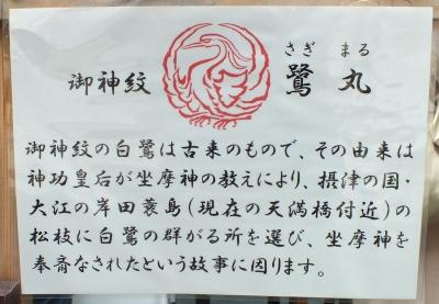 陶器神社12