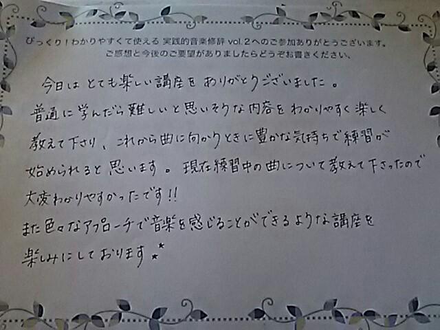 moblog_13198a87.jpg