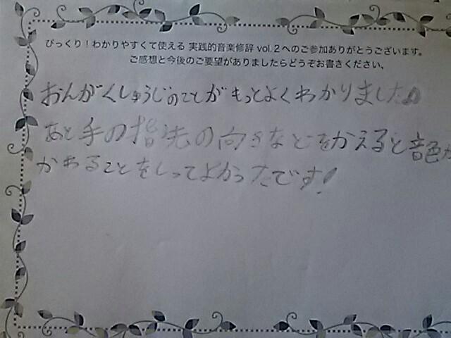 moblog_13d444ae.jpg
