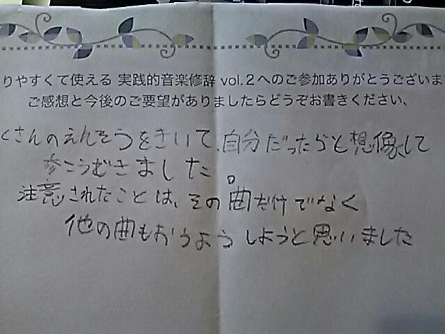 moblog_276858a5.jpg
