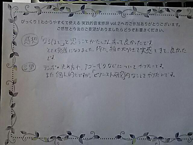 moblog_4bc1fe0b.jpg