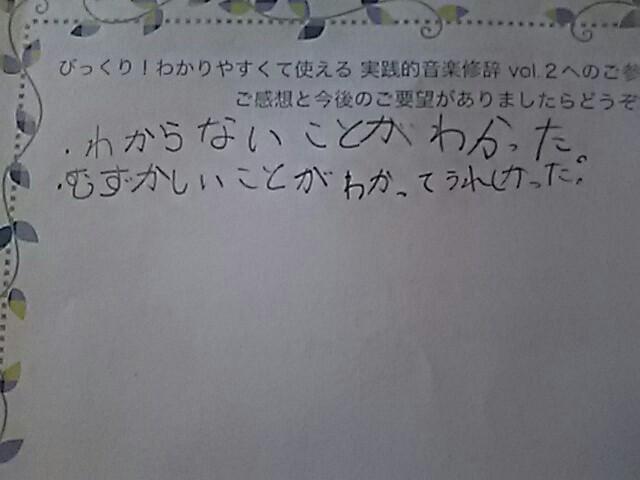 moblog_76de4d0c.jpg