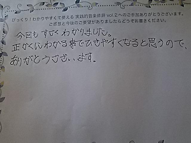 moblog_7f4ad899.jpg