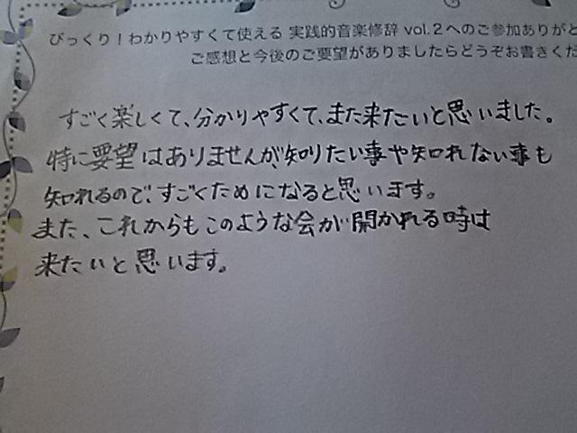 moblog_8fb57fc7.jpg