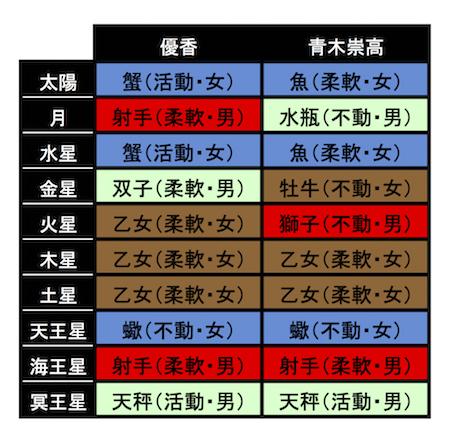 20160615-2.jpg
