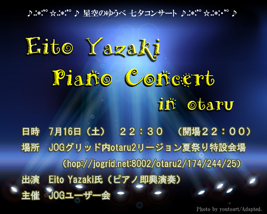 piano concert02