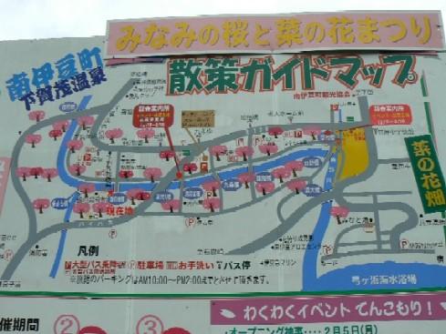 0703桜マップ