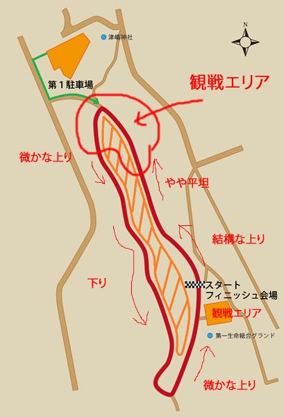 ooimachi-course1.png