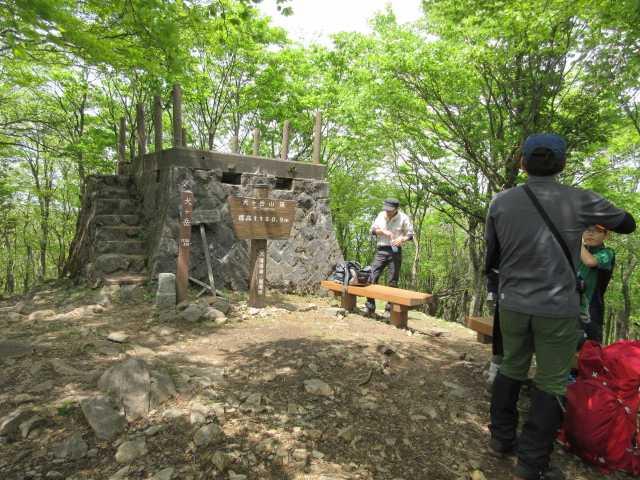 IMG2739JPG犬ケ岳山頂