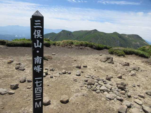 IMG3467JPG南峰と久住連峰