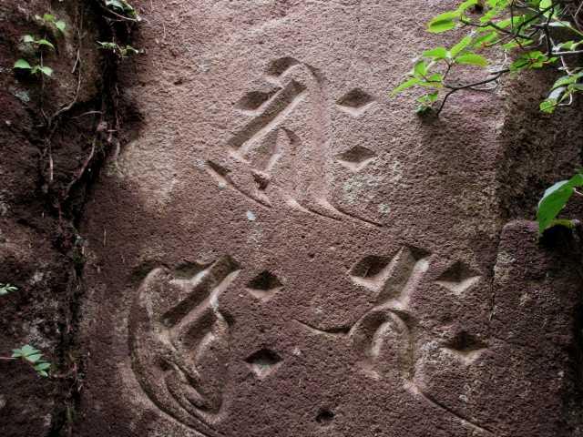 IMG3572JPG梵字のある岩