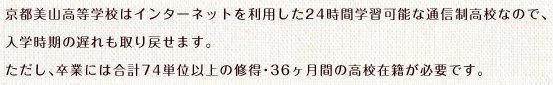 3hp83-2.jpg