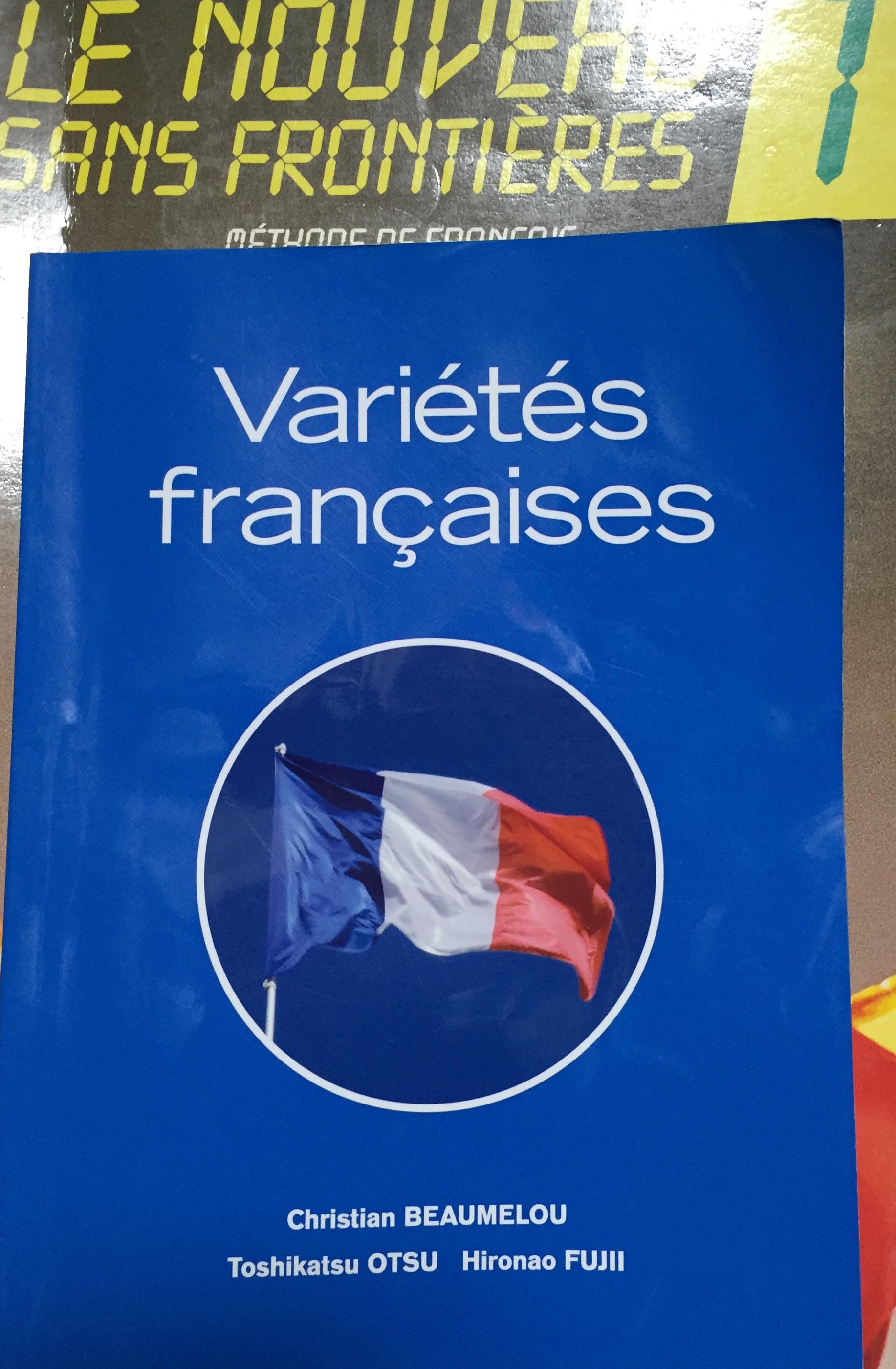 放送フランス語