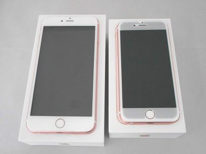 iPhone6SPlus2.jpg