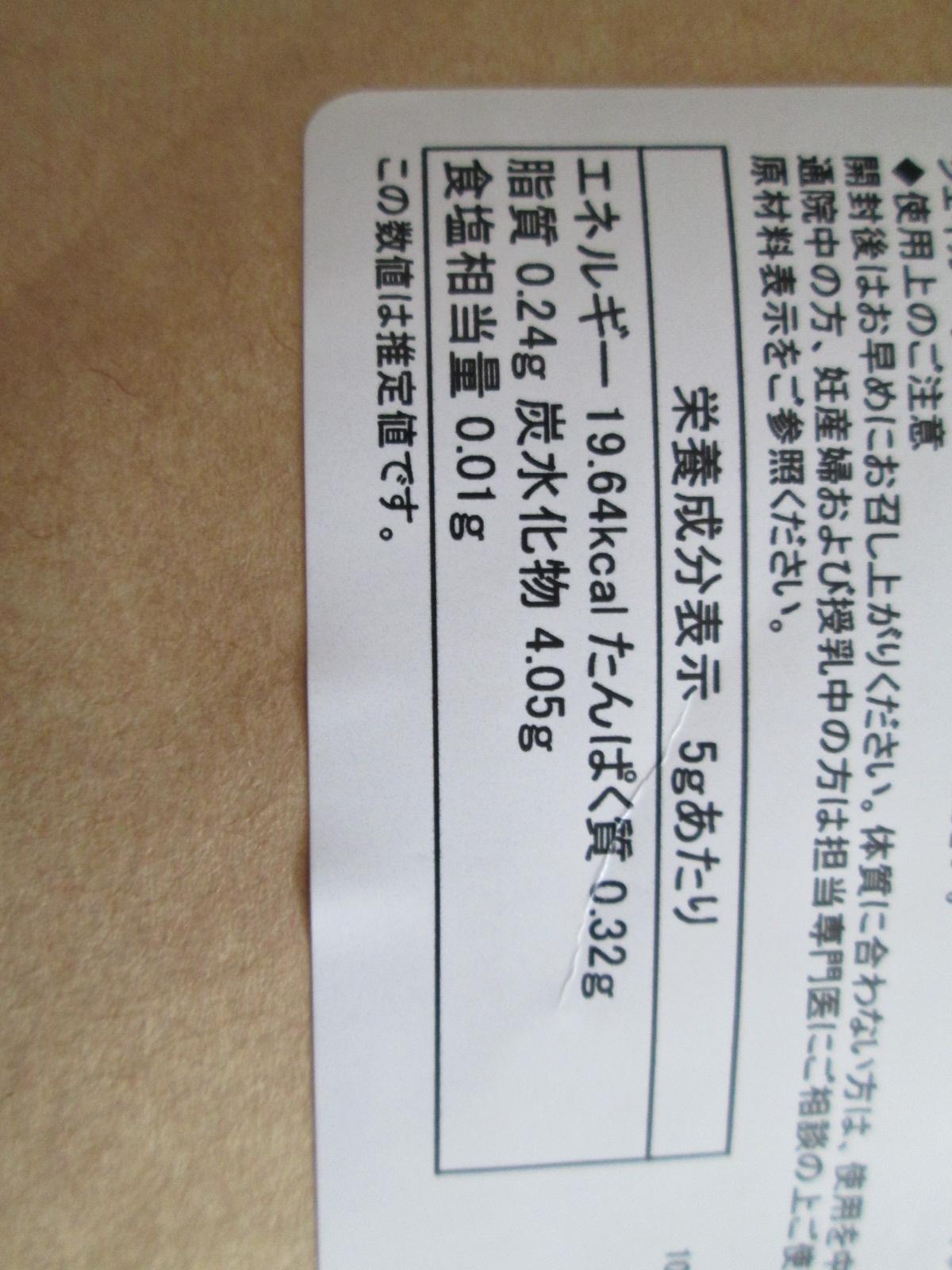 IMG_0299 ネイチャーリズム (4)