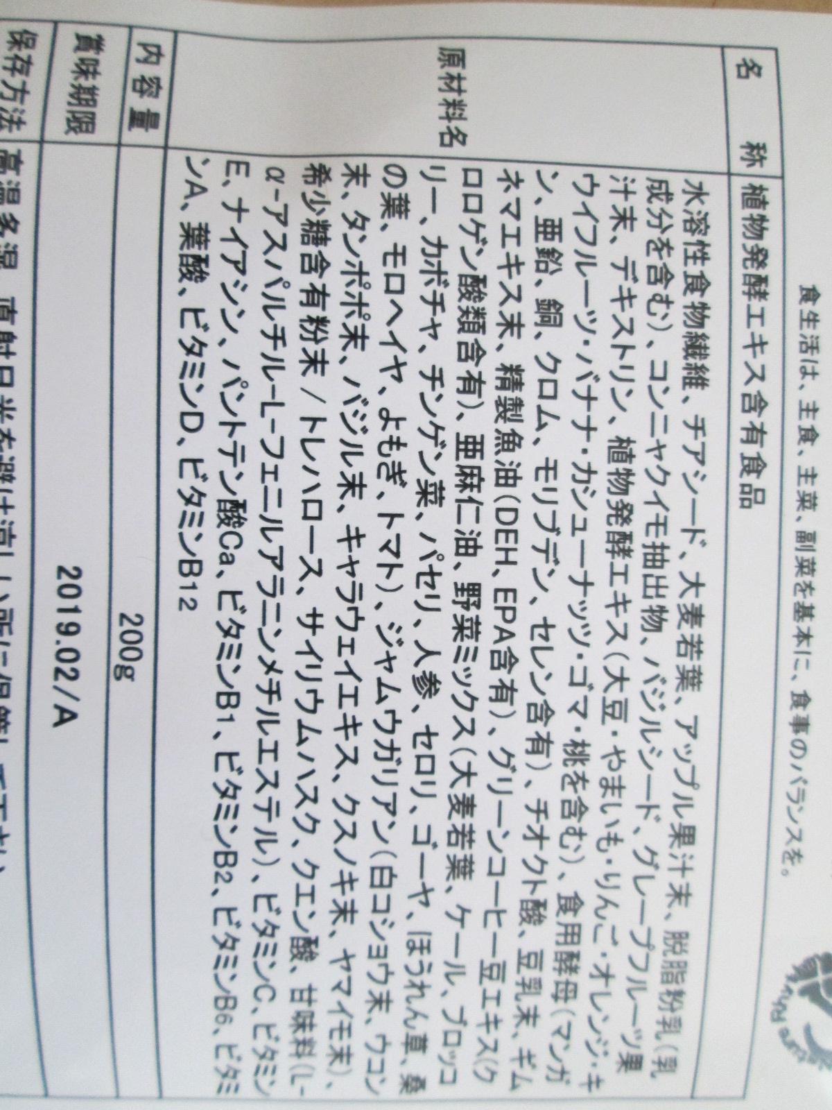 IMG_0299 ネイチャーリズム (3)