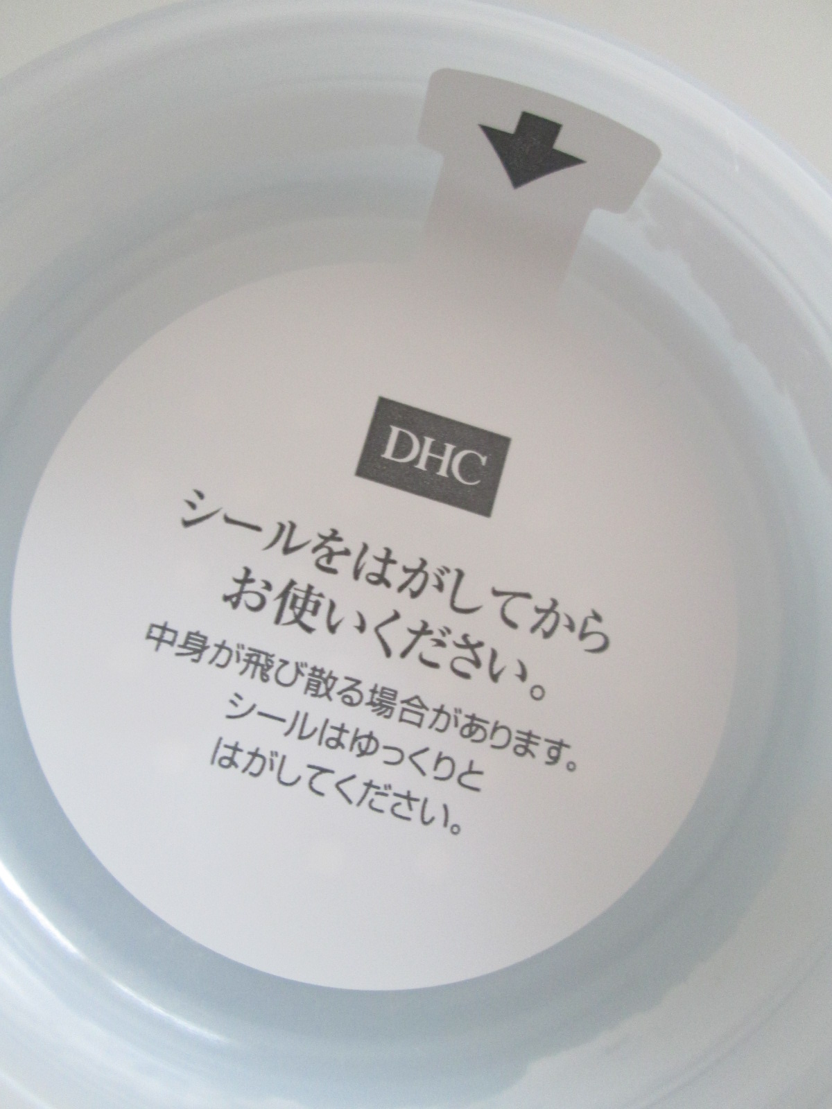 IMG_0280 DHCポアナ (8)