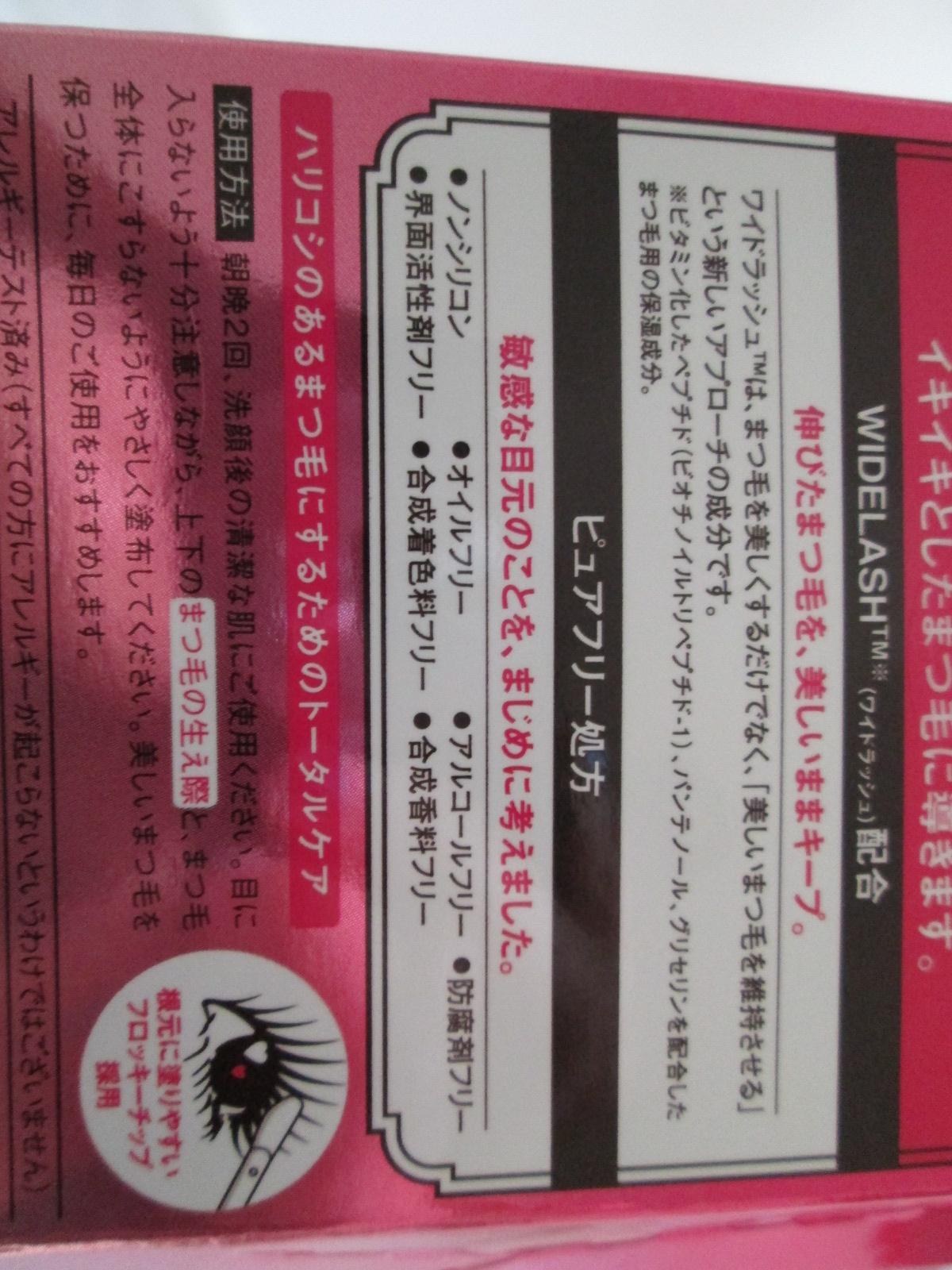 IMG_0907アンファー (4)