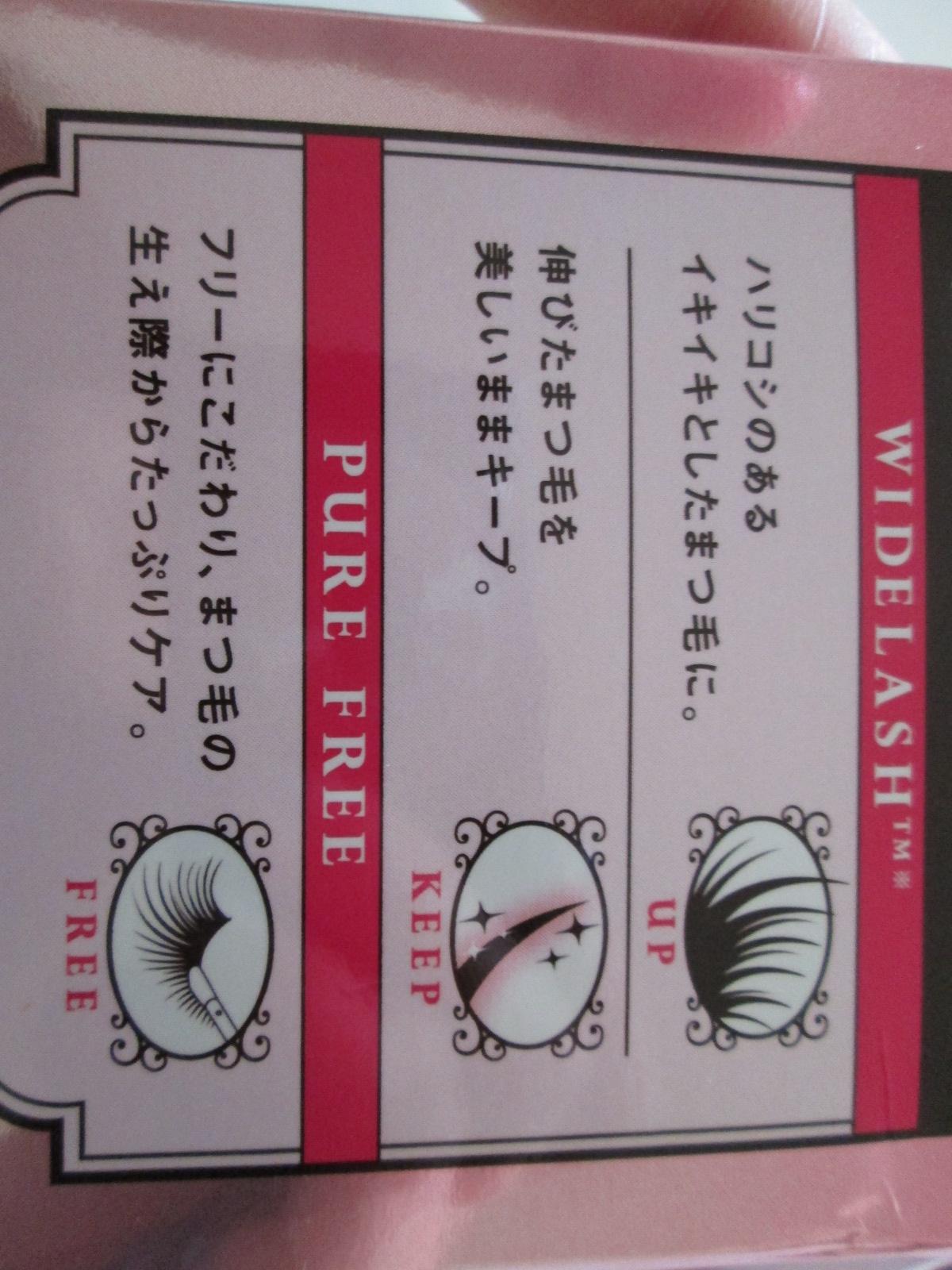 IMG_0907アンファー (5)