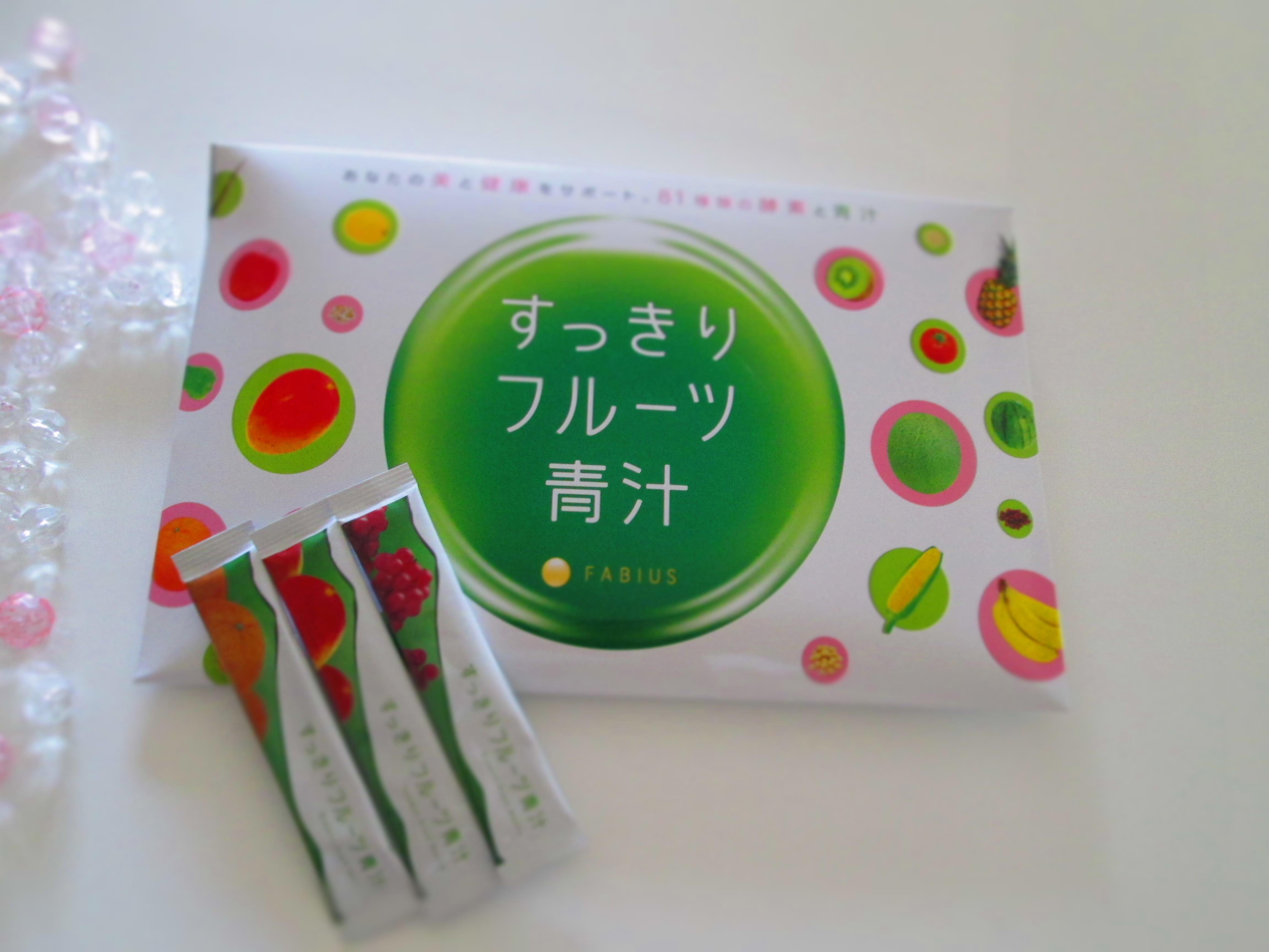 IMG_0915 すっきり青汁 (10)