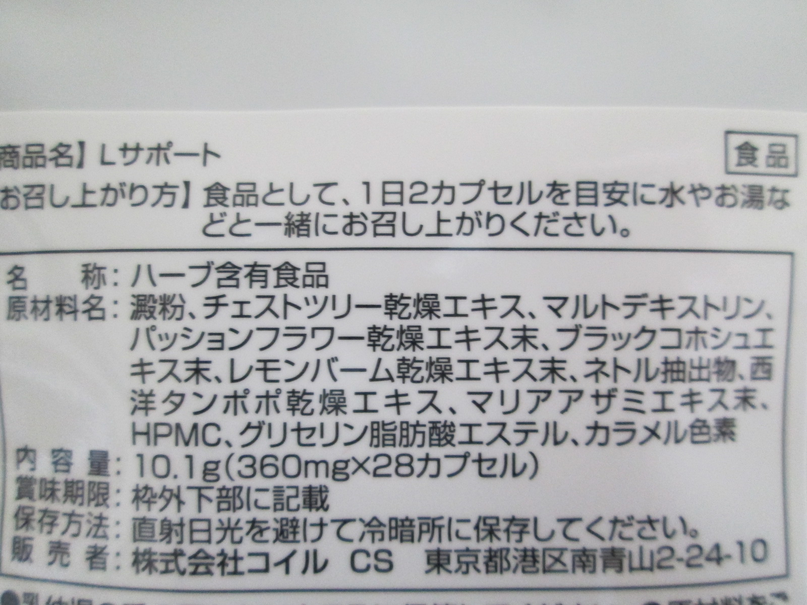 IMG_0796 PMS (2)