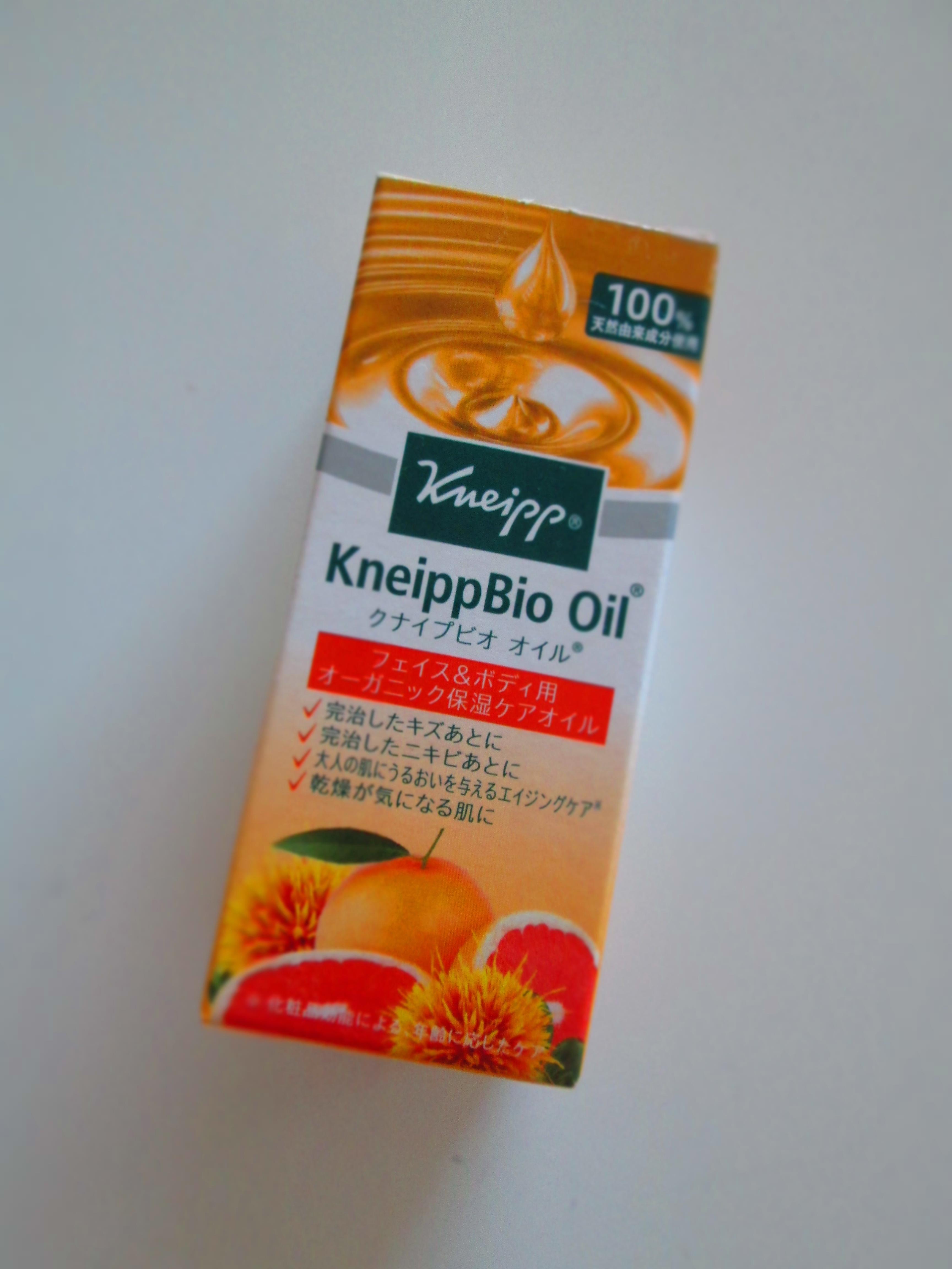 IMG_kosume (1)