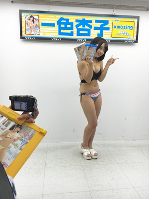 kyoko201606174.jpg