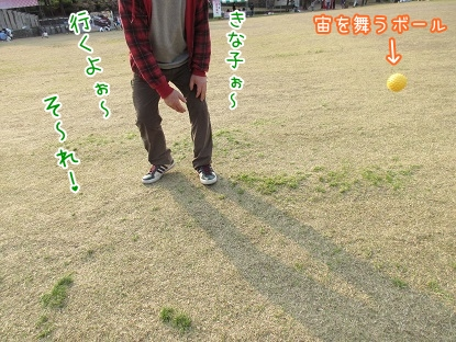 kinako4615.jpg