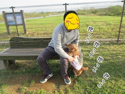kinako4670.jpg