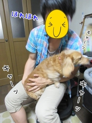 kinako5103.jpg