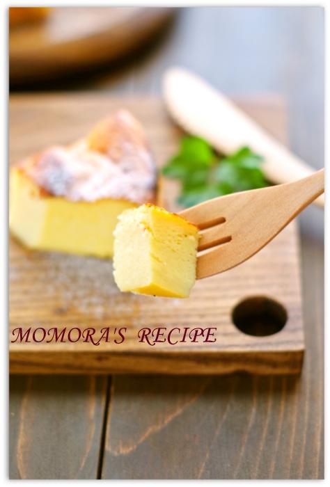 HMヨーグルト豆腐チーズケーキ