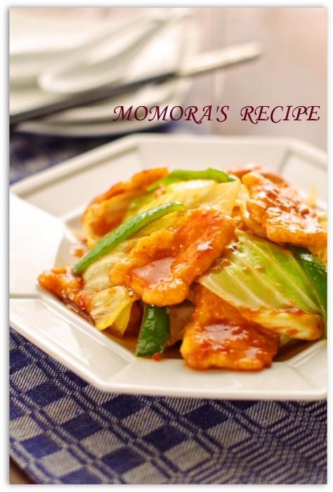 鶏胸肉の回鍋肉 (2)