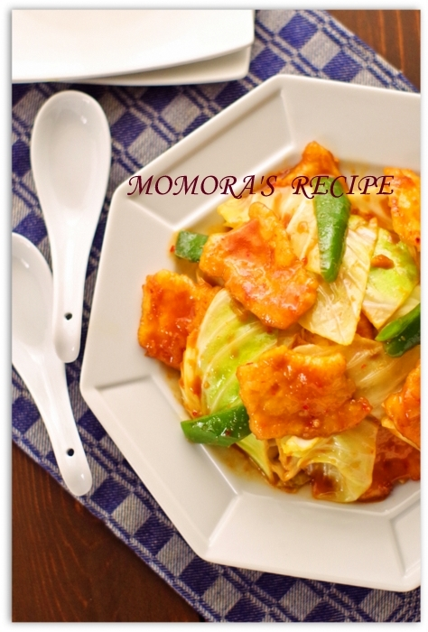 鶏胸肉の回鍋肉 (3)