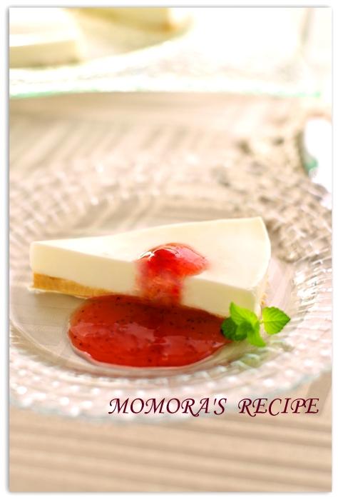 ヨーグルトハニーレアチーズケーキ (1)