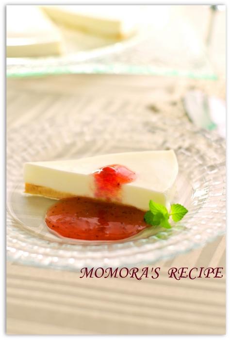 ヨーグルトハニーレアチーズケーキ (2)