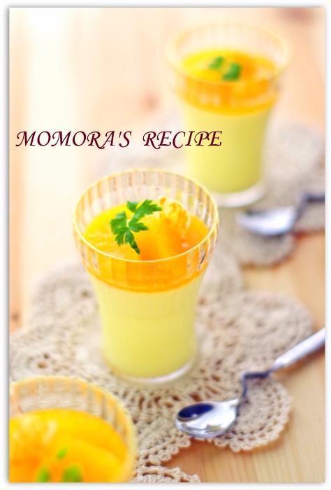 オレンジと豆乳ゼリー(1)