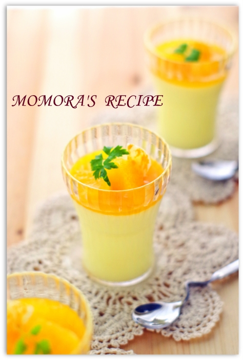 オレンジと豆乳ゼリー(2)