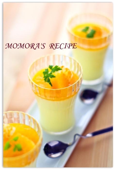 オレンジと豆乳ゼリー(3)