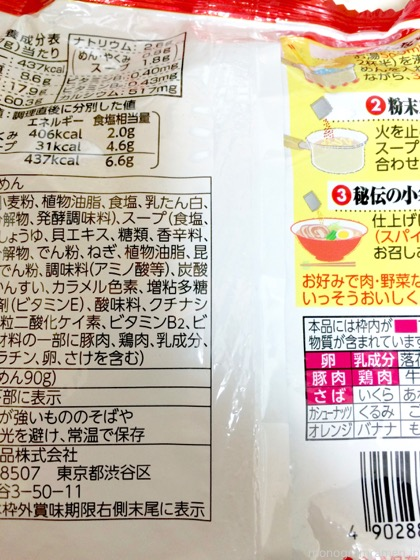 th_0IMG_5042.jpg
