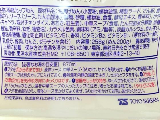 th_0IMG_6892.jpg