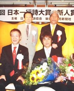 俳句現代賞受賞式