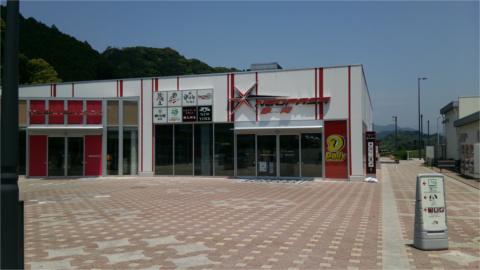 静岡SA(1)